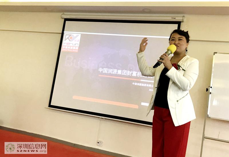 2020深圳创新创业项目交流会举行